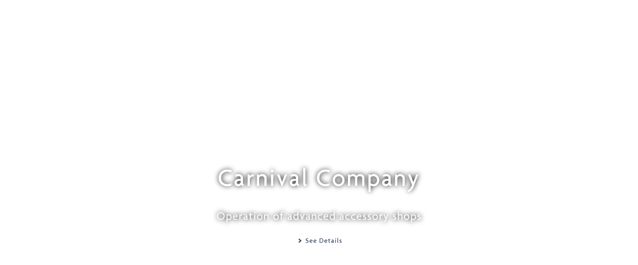Operation of advanced accessory shops