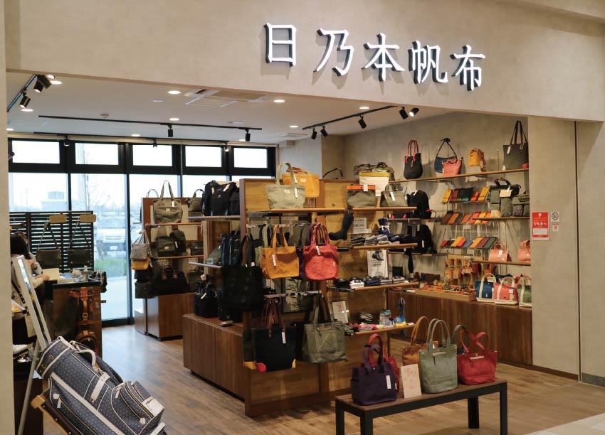 パサール蓮田店 店舗写真