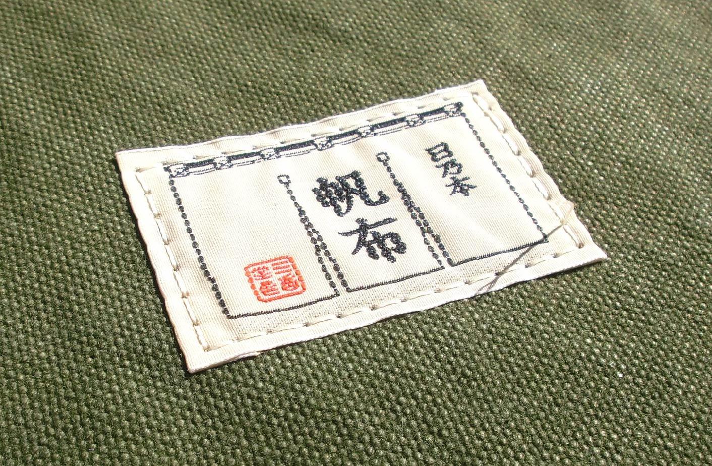 日乃本帆布(三香堂) イメージ写真