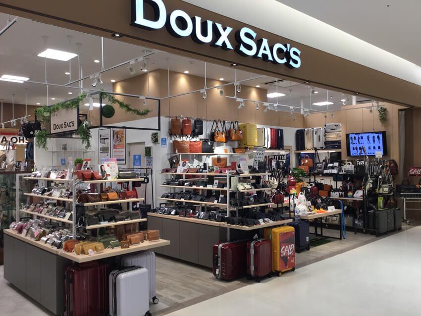 ドゥ サックス 石川サンエー店(沖縄県うるま市)